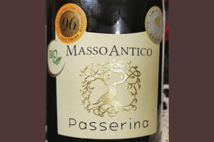 Masso Antico Passerina 2018 белое вино отзыв