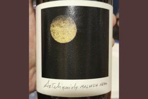 Monte Chiaro Arteliquida Malvasia Nera Toscana 2017 Красное вино отзыв