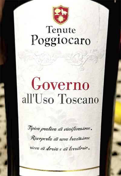 Tenute Poggiocaro Governo all'Uso Toscano 2015 Красное вино отзыв