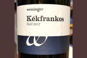 Weninger Pinceszet Kekfrankos Balf 2017 Красное вино отзыв