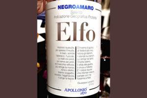 Apollonio Elfo Negroamaro Salento 2018 Красное вино отзыв