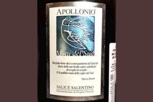 Apollonio Mani del SudSalice Salentino bianco 2017 Белое вино отзыв