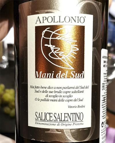 Apollonio Mani del Sud Salice Salentino rosso 2017 Красное вино отзыв