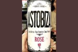 Astrobiza Single Vineyard Rose 2018 Розовое вино отзыв