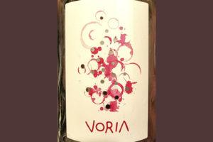 Azienda Agricola Marco Sferlazzo Voria Отзыв игристое красное вино