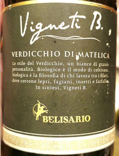 Belisario Vigneti B. Verdicchio di Matelica 2018 Отзыв белое вино