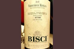 Bisci Verdicchio di Matelica 2018 Отзыв белое вино