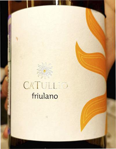 Ca'Tullio Friulano 2017 Отзыв белое вино