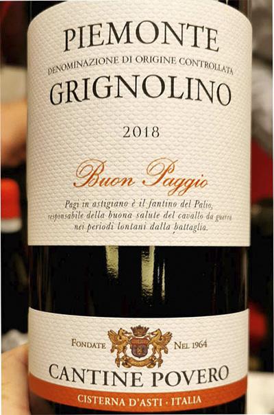 Cantine Povero Buon Poggio Grignolino Piemonte 2018 Красное вино отзыв