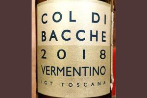 Col di Bacche Vermentino IGT Toscana 2018 Отзыв белое вино