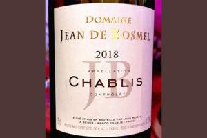 Domaine Jean de Bosmel Chablis 2018 Белое вино отзыв