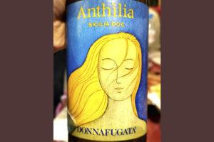 Donnafugata Anthilia Sicilia DOC 2019 Белое вино отзыв