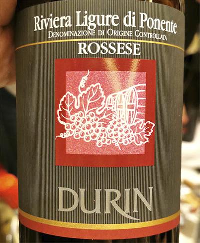 Durin Rossese Riviera Ligure di Ponente 2018 Красное вино отзыв