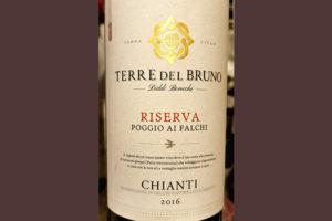 Fattoria Pogni Terre del Bruno Chianti Riserva Poggio ai Falki 2016 Красное вино отзыв