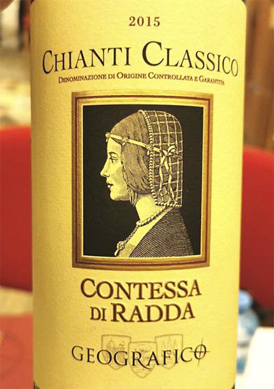 Geografico Contessa di Radda Chianti Classico 2015 Отзыв красное вино