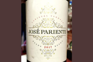 Jose Pariente Varietal Verdejo Rueda 2017 Белое вино отзыв