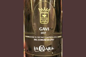 La Chiara Gavi del Comune di Gavi 2017 Отзыв белое вино