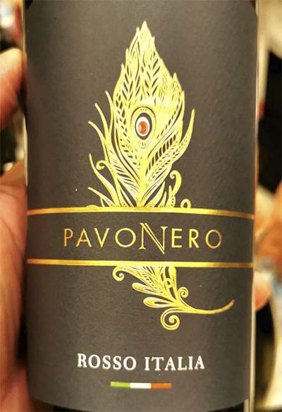Pavo Nero rosso Italia 2017 Отзыв красное вино