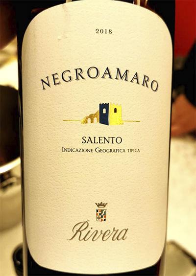 Rivera Negroamaro Salento 2018 Отзыв красное вино