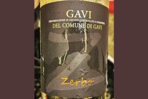Zerbo Gavi del Comune di Gavi 2019 Отзыв белое виноZerbo Gavi del Comune di Gavi 2019 Отзыв белое вино