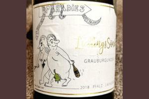 Adolph Huesgen Liblings Sunde Grauburgunder Pfalz 2018 Белое вино отзыв