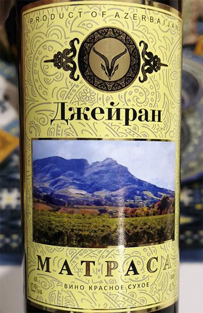 Azerbaijan wine Джейран Матраса 2019 Красное вино отзыв