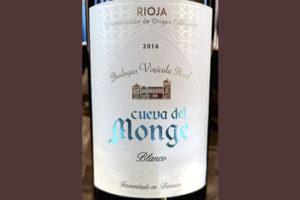Bodegas Vinicola Real Cueva del Monge blanco 2016 Белое вино отзыв