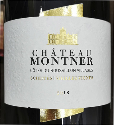 Chateau Montner Cotes du Roussillon Villages 2018 Красное вино отзыв