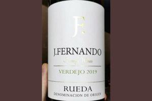 F. J.Fernando Verdejo Family Wines Rueda 2019 Белое вино отзыв
