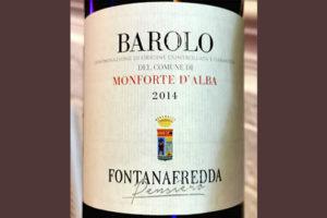 Fontanafredda Pensiera Barolo Monteforte d'Alba 2014 Красное вино отзыв