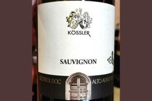 Kossler Sauvignon Alto Adige Sudtirol 2017 Белое вино отзыв