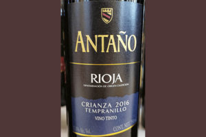 Marques De Carrion Antano Crianza Tempranillo 2016 Красное вино отзыв