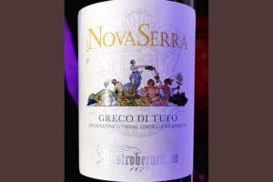 Mastroberardino Nova Serra Greco di Tufo 2018 Белое вино отзыв