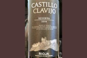 Monte Clavijo Reserva 2014 Красное вино отзыв