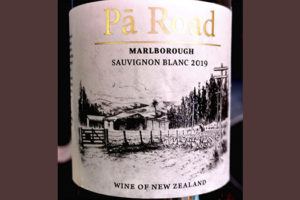 Pa Road Sauvignon Blanc Marlboro New Zealand 2019 Белое вино отзыв