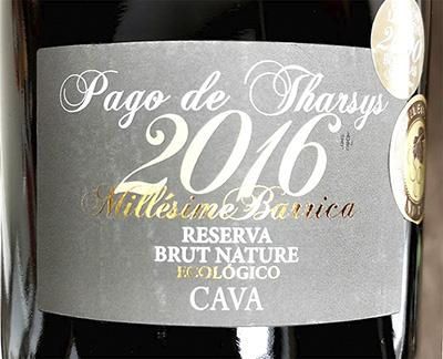 Pago de Tharsys Cava Millesime Barrica Brut Nature ecologico 2016 Отзыв об игристом вине