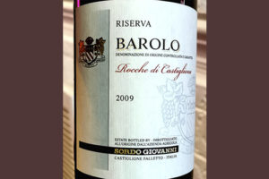 Sordo Giovanni Barolo Riserva Rocche di Castiglione 2009 Красное вино отзыв