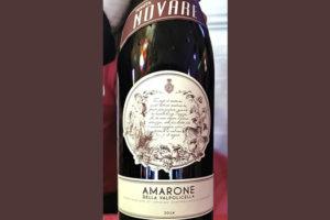 Tenuta Novare Amarone della Valpolicella 2014 Красное вино отзыв
