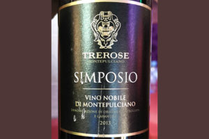 Trerose Montepulciano Simposio Vino Nobile de Montepulciano 2013 Красное вино отзыв