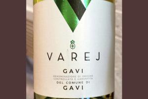 Varej Gavi di Gavi 2018 Белое вино отзыв