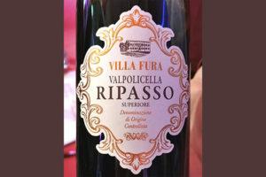 Villa Fura Valpolicella Ripasso superiore 2018 Красное вино отзыв