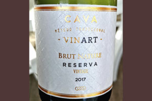 Vinart Brut Nature Reserva Cava metodo tradicional vintage 2017 Игристое вино отзыв