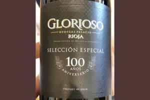 Bodegas Palacio Glorioso Selection Especial 100 Aniversario Rioja 2017 Красное вино отзыв
