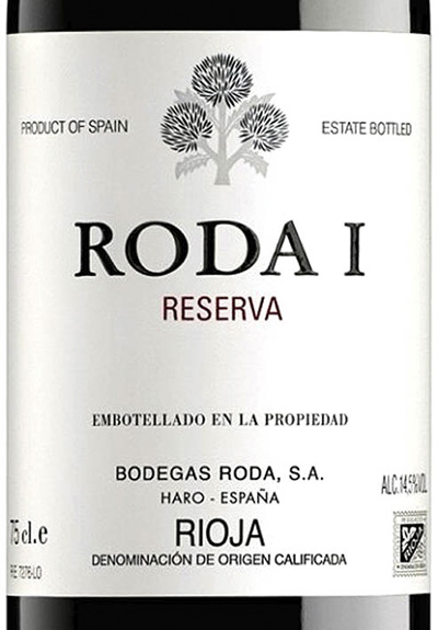 Bodegas Roda I Reserva Rioja 2015 Красное вино отзыв