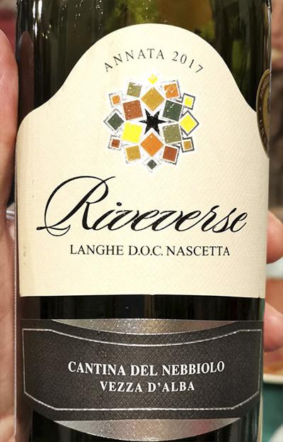 Cantina del Nebbiolo Riveverse Vezza d'Alba 2017 Белое вино отзыв