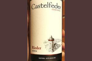 Castelfeder Rieder Lagrein 2018 Красное вино отзыв