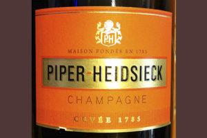 Champagne Piper — Heidsieck Cuvee brut 1785 Отзыв об игристом вине