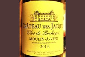 Chateau des Jacques Clos de Rochegres Moulin-A-Vent 2013 Красное вино отзыв