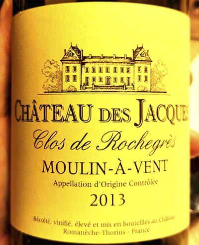 Chateau des Jacques Clos de Rochegres Moulin-A-Vent 2013 Красное вино отзывChateau des Jacques Clos de Rochegres Moulin-A-Vent 2013 Красное вино отзыв