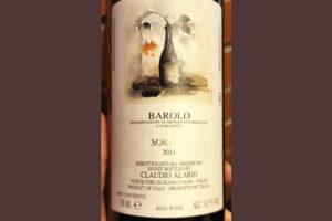 Claudio Alario Sorano Barolo 2011 Красное вино отзыв